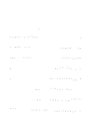 Konayu20191222eb