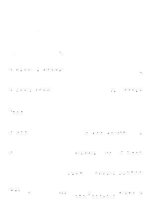 Konayu20191222g