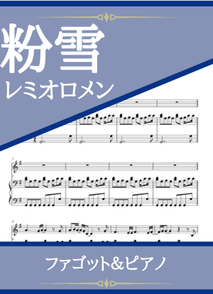 Konayuki03
