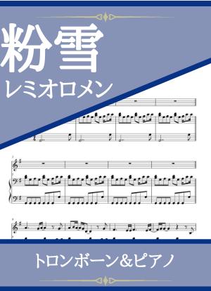 Konayuki12