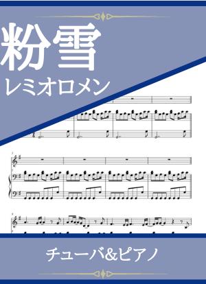 Konayuki14
