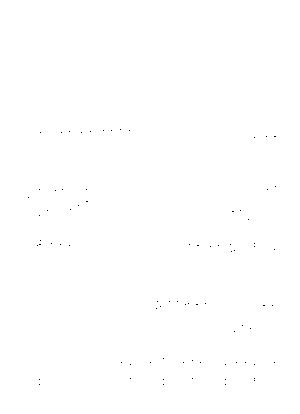 Kosugi toshio c0001