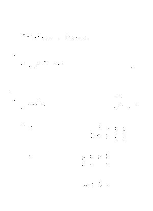 Kosugi toshio c0002