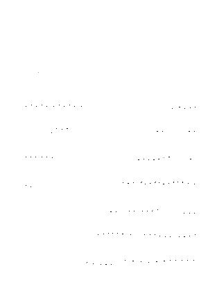 Kosumo20190918bb