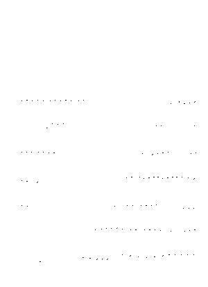 Kosumo20190918c