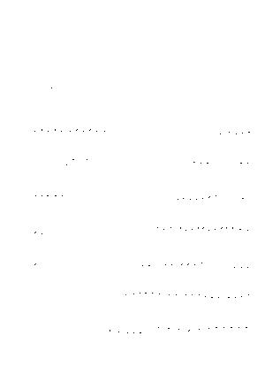 Kosumo20190918eb