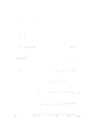 Koyofunatomi0001