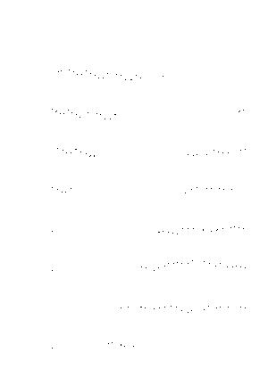 Koyofunatomi0002