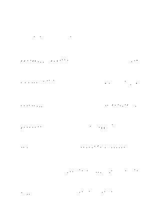 Koyofunatomi0003