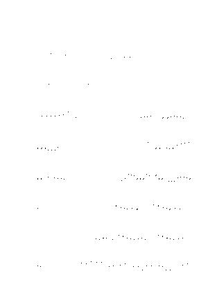 Koyofunatomi0021