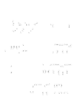 Kozu0002
