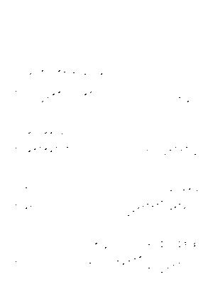 Kozu0003