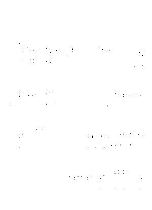 Kozu0004