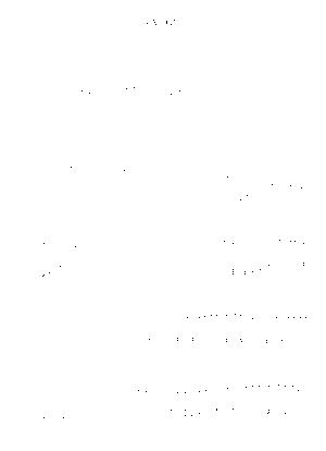Kozu0012