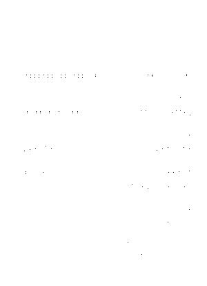 Kozu0016