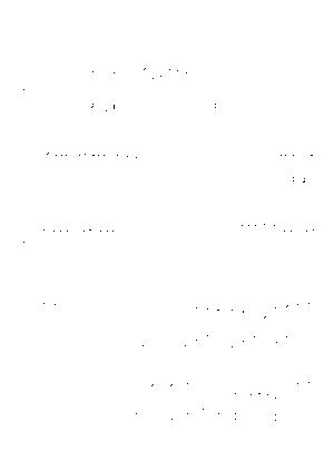 Kozu0017
