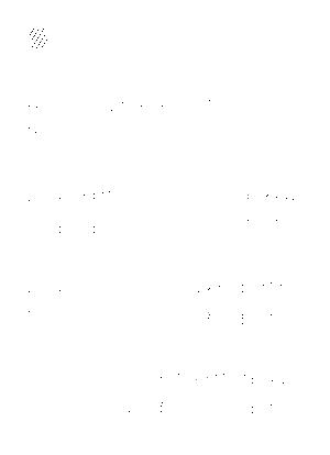 Krmm machigaisagashi