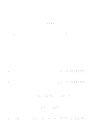 Kt0007