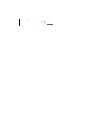Kt0015