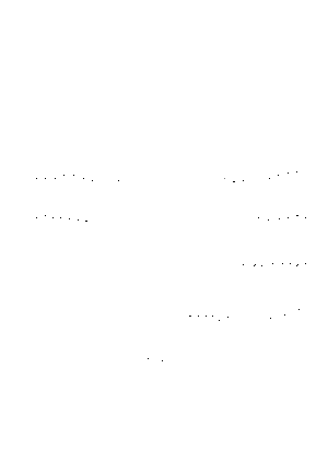 Kuko20190923bb