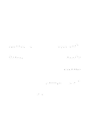 Kuko20190923c