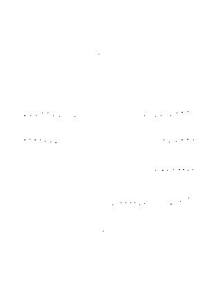 Kuko20190923eb