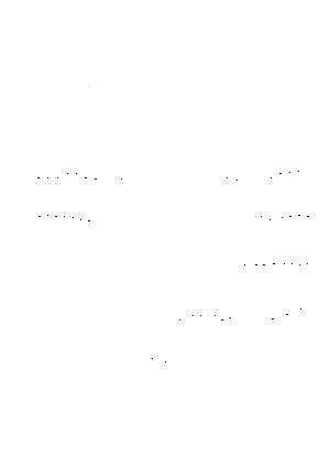 Kuko20190923g