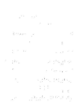 Kunieda 00001