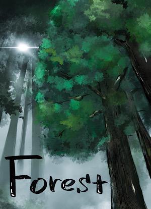 Kuri forest