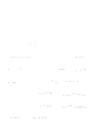 Kurisu20191128c
