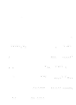 Kurisu20191128eb
