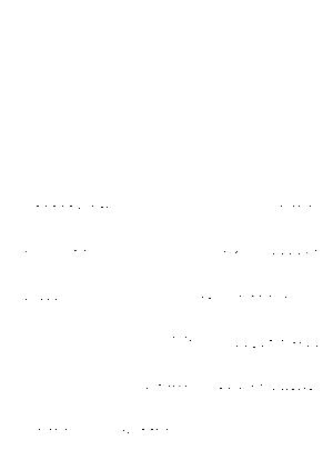 Kurisu20191128g