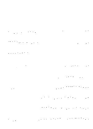 Kurisu20191209c