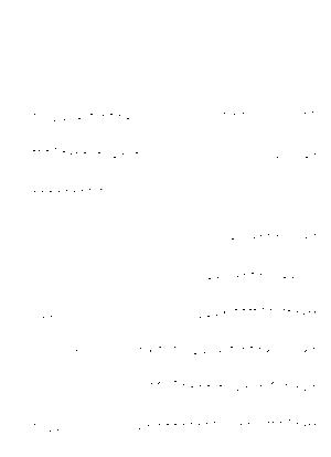 Kurisu20191209eb