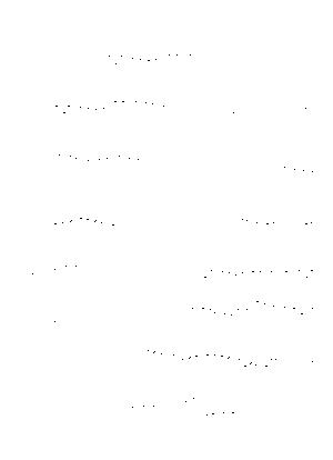 Kuro 000001