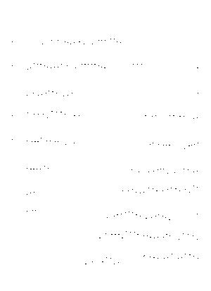 Kuro 000006