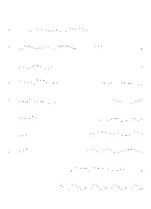 Kuro 000007