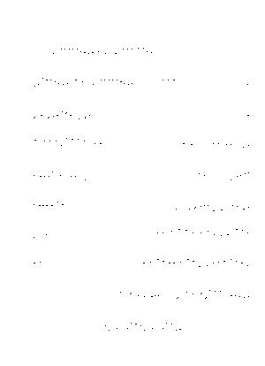 Kuro 000008