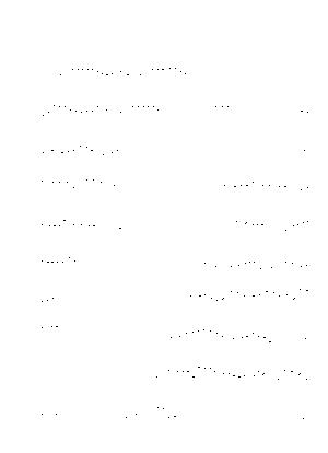 Kuro 000009
