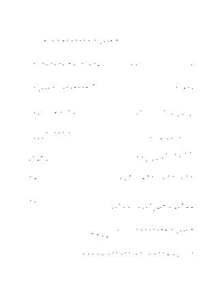 Kuro 000013