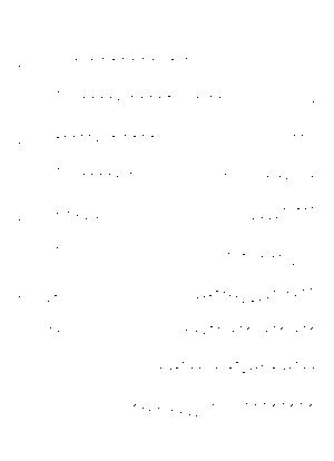 Kuro 000017