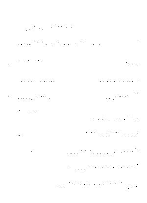 Kuro 000022