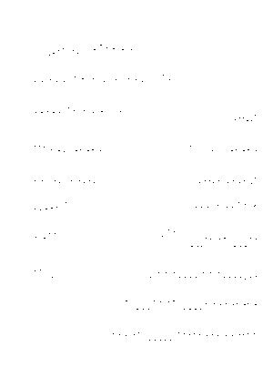 Kuro 000023