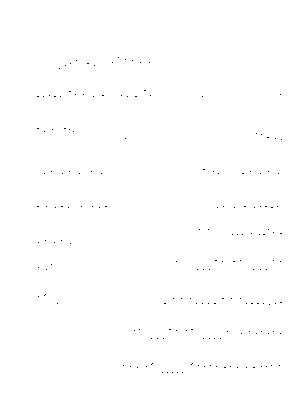 Kuro 000024