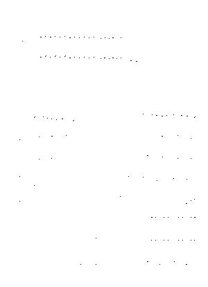 Kuro 000028