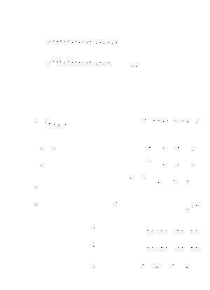 Kuro 000029