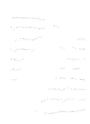 Kuro 000030
