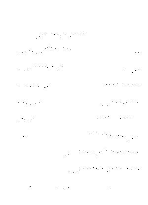 Kuro 000032