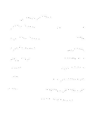 Kuro 000033