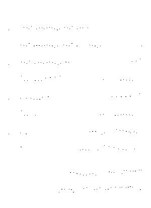 Kuro 000051